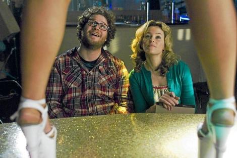Fotograma de la película '¿Hacemos una porno?'.