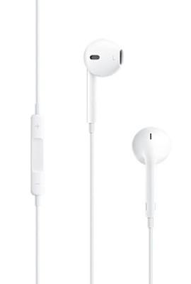 Los nuevos auriculares de Apple.