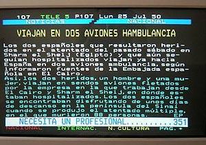 'Hambulancia', uno de los ejemplos expuestos en la página web de UniCo. (Foto: Juan Pablo Pérez Luengo)
