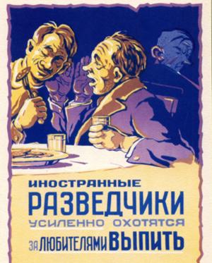 Trattamento di risposte di alcolismo Saransk