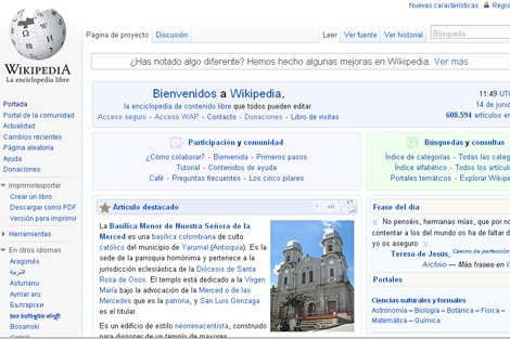La pgina web de Wikipedia.