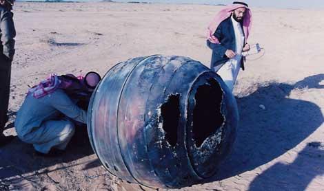 En 2001 cayó en Arabia Saudí una pieza de 70 kg. de un motor. | NASA