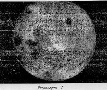 La cara oculta de la Luna fotografiada en 1959 por la sonda Luna3