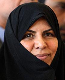 La ya ex ministra de Salud iraní. | Afp