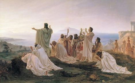 La Iglesia calificaba a los pitagóricos de paganos heréticos. | E.M.