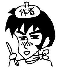 """Ha muerto Yoshito Usui, Creador de """" Shin-Chan """" 1056614714_p"""